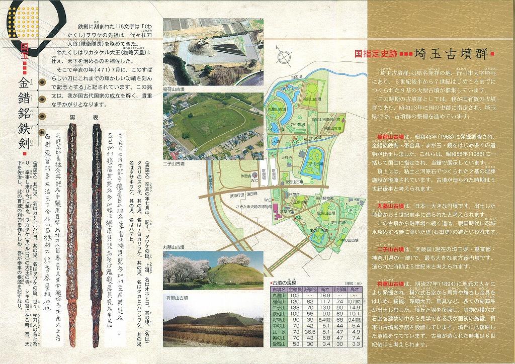 ファイル 426-5.jpg