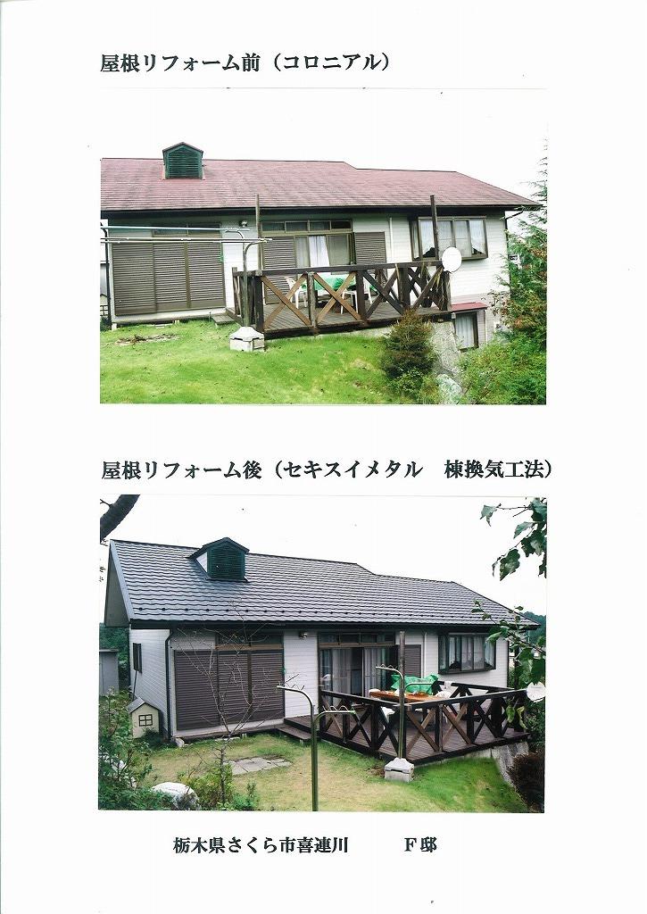 ファイル 626-1.jpg