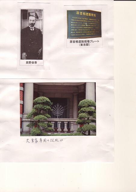 ファイル 9-3.jpg